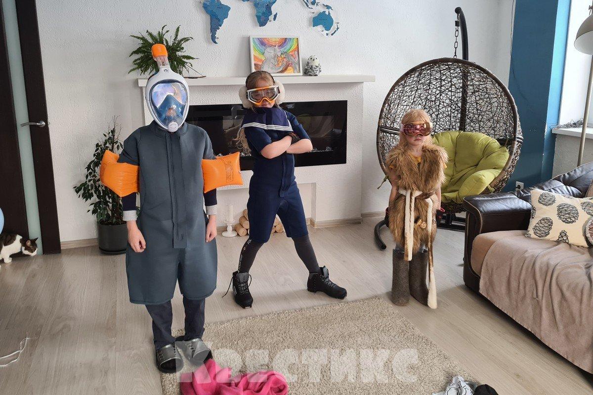 задание с костюмами квест 23 февраля