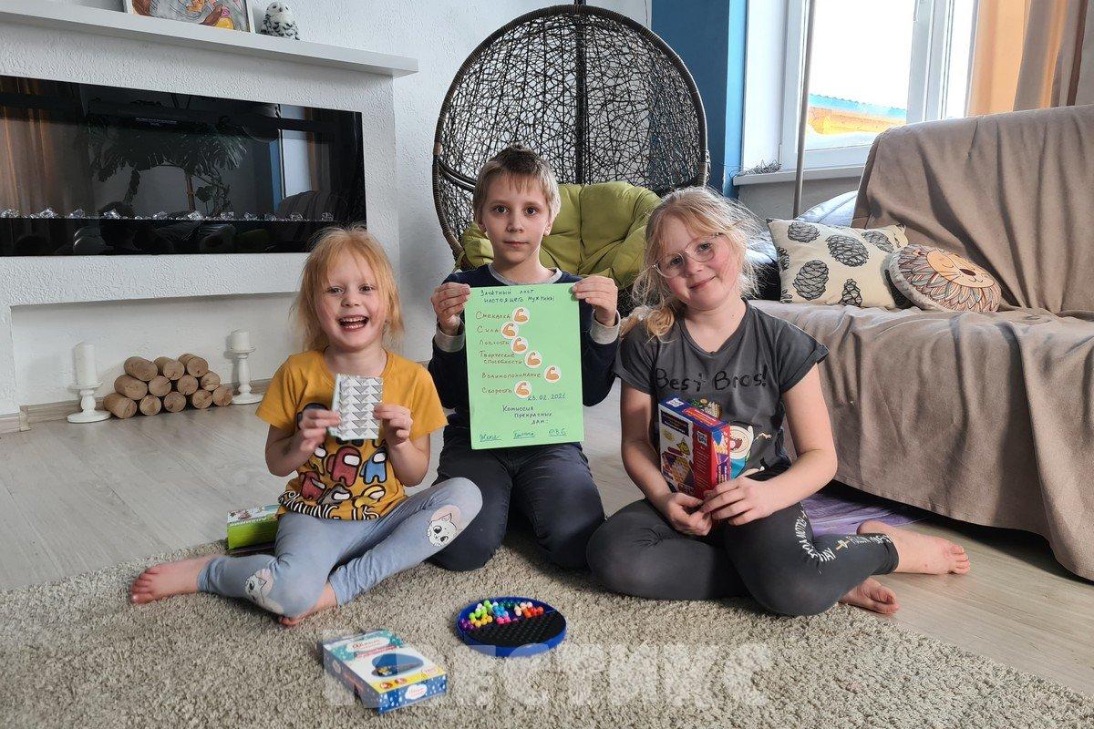 подарки для детского квеста
