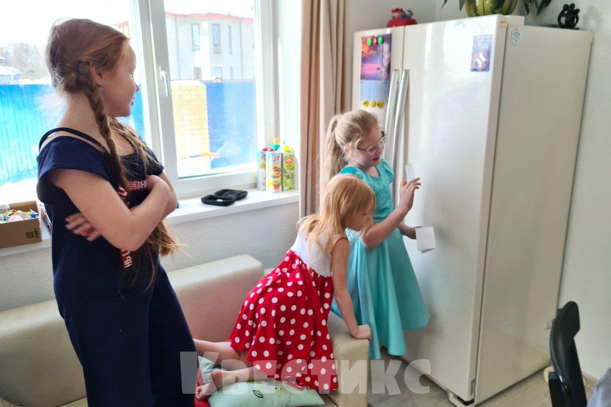 задание квеста в холодильнике