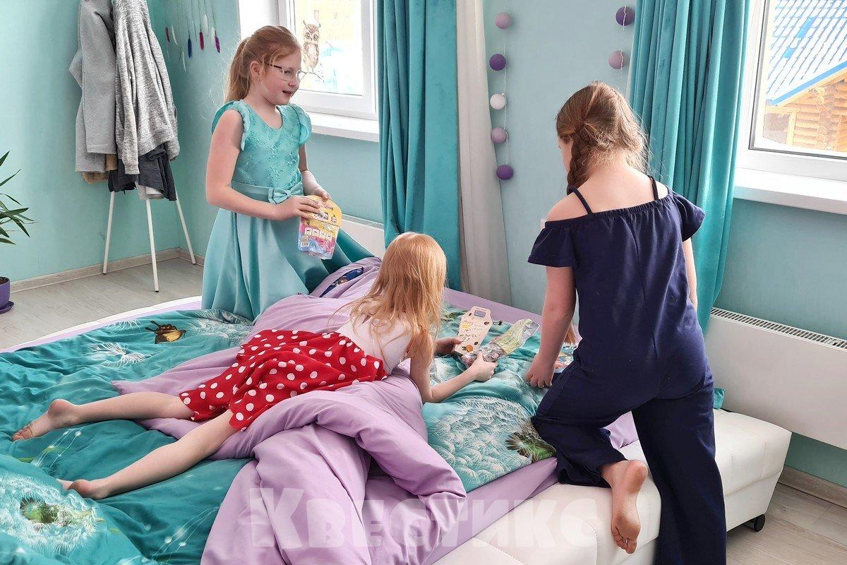 дети нашли подарки квеста
