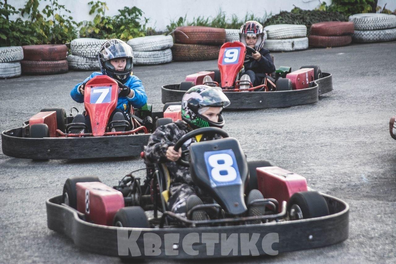 Детский карт-центр Kart Start