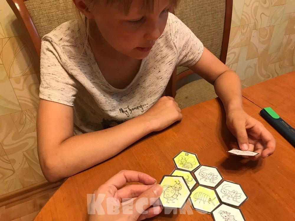 игра-стратегия Улей