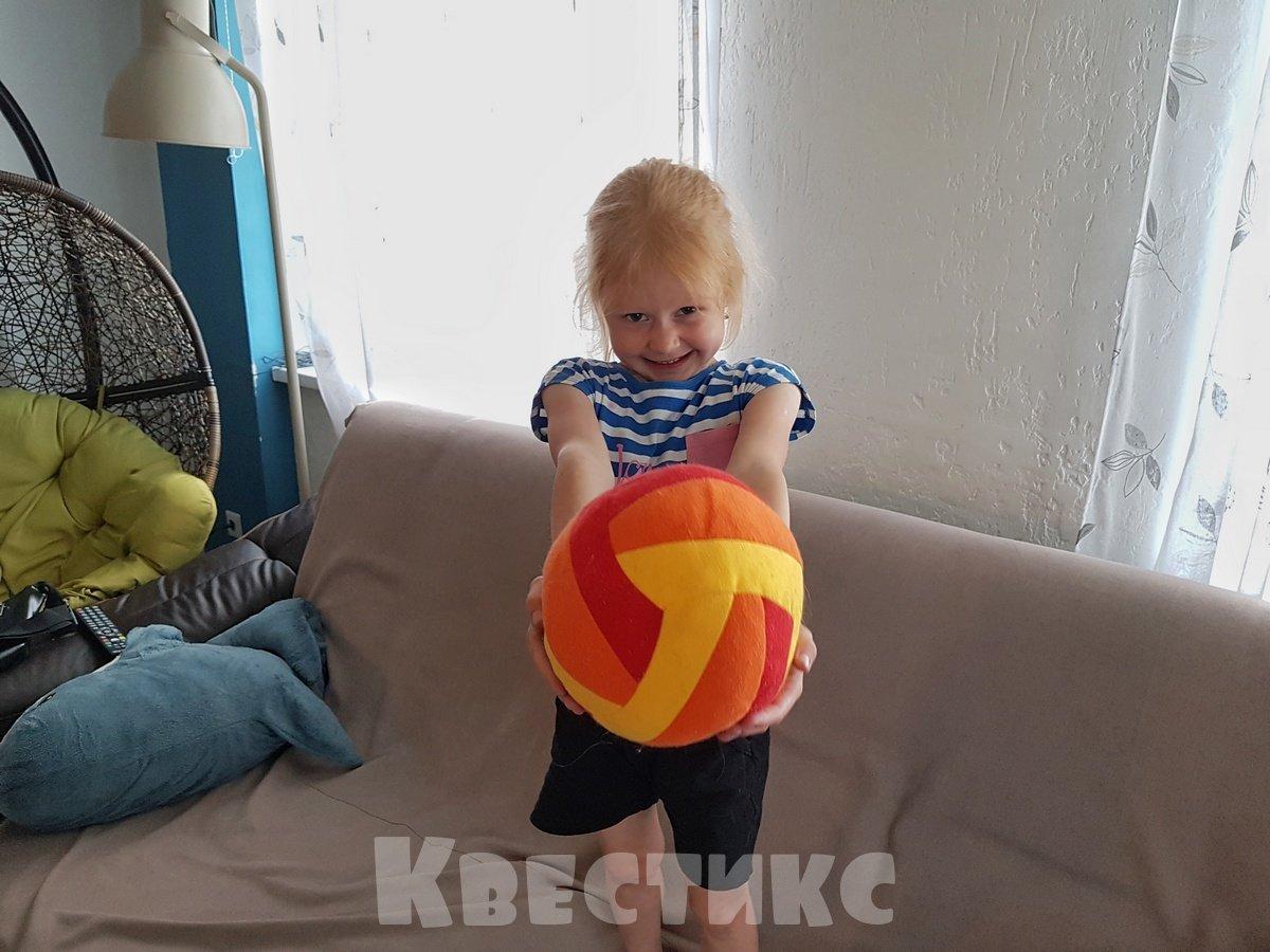 мягкий мяч для домашних игр