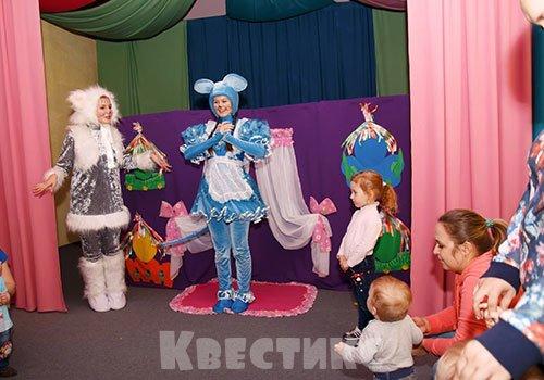 Театрализованное представление