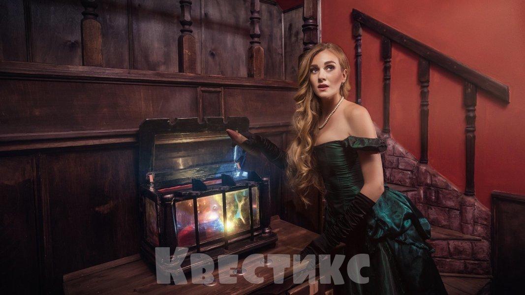 Квест для детей Сокровища Дракулы в Москве