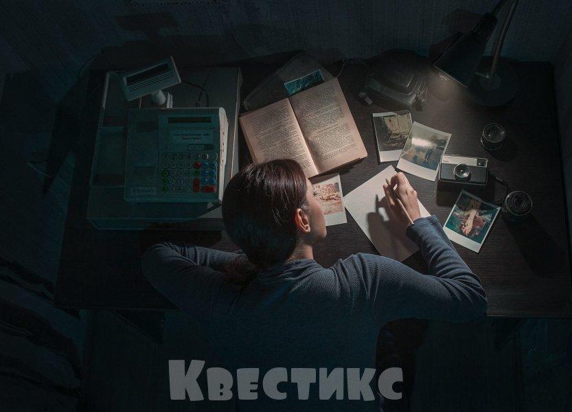 Квест для детей Фотолаборатория призрака в Москве