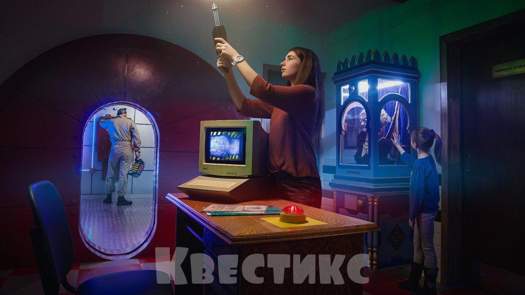 Квест для детей Охотники за приведения в Москве