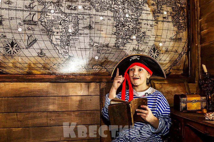 Детский квест Тайна Летучего Голландца в Москве