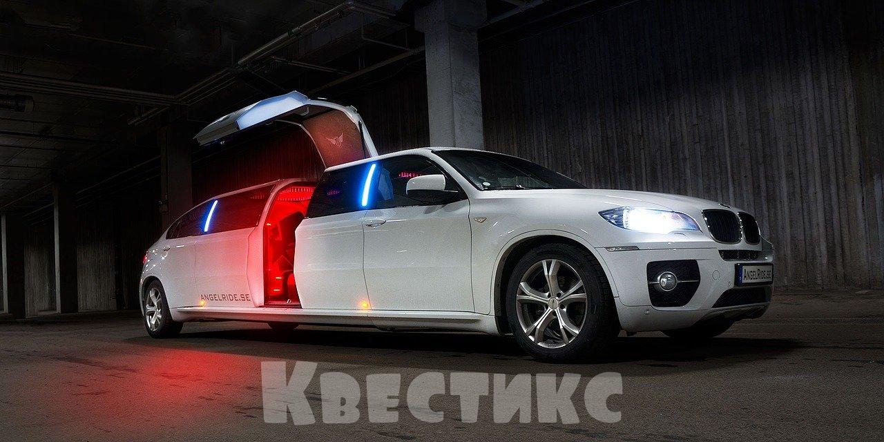 выпускной в лимузине школьникам в москве
