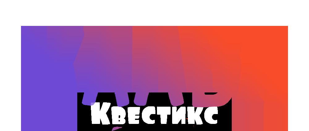 Логотип Халва Kids
