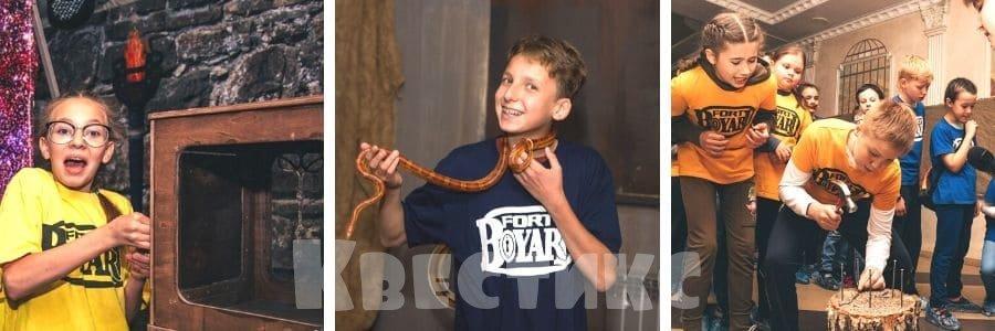 Квест-шоу Форт Боярд для детей в Екатеринбурге