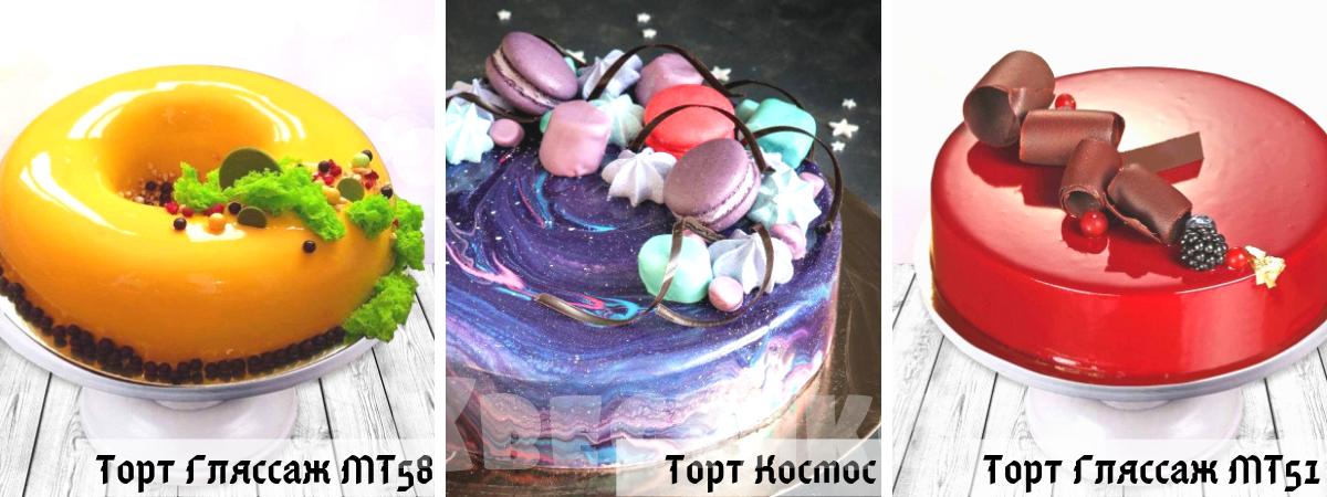 Торты на детский день рождения в технике гляссаж