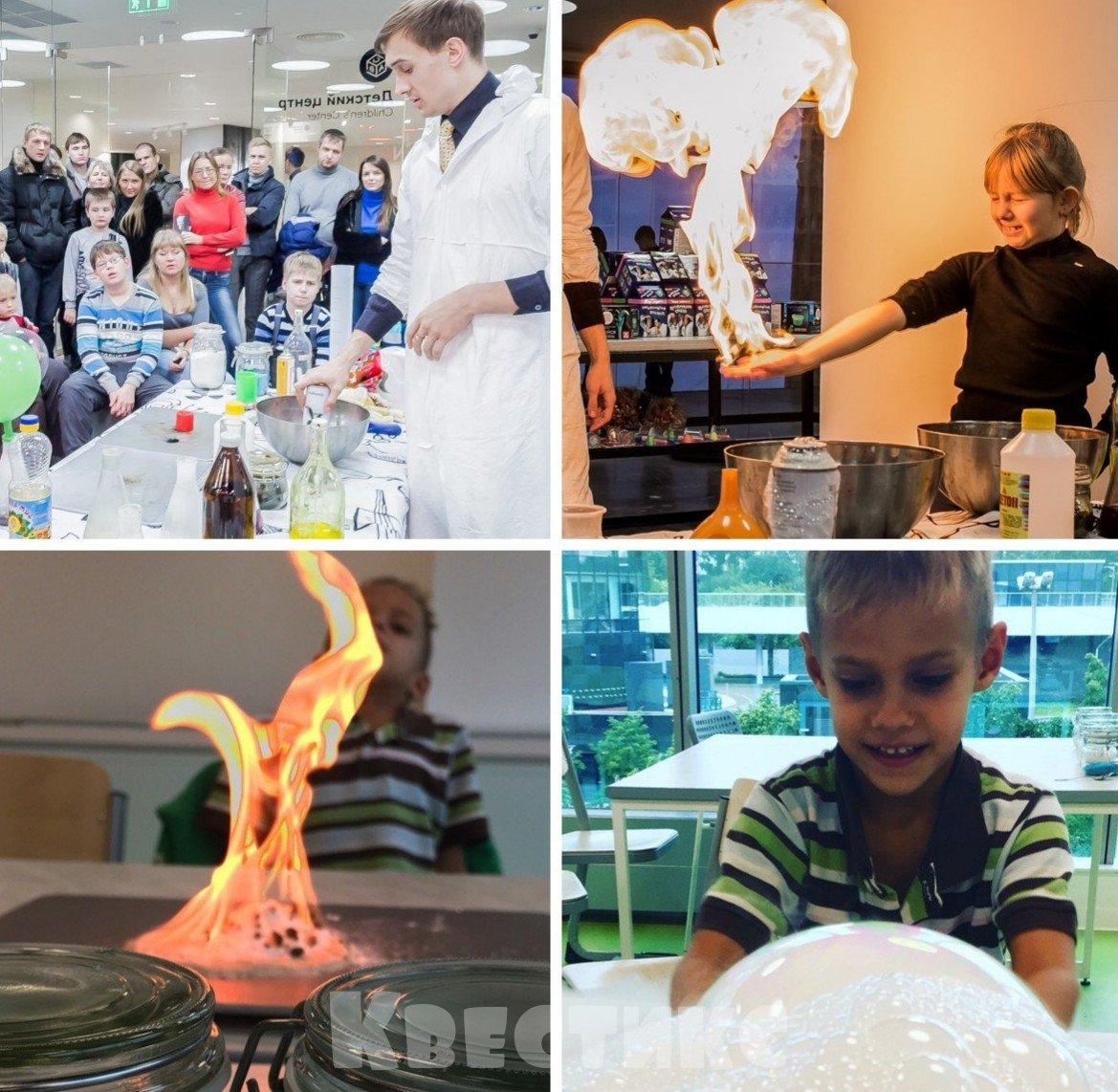 Уроки от Ньютон научный квест в Екатеринбурге для детей
