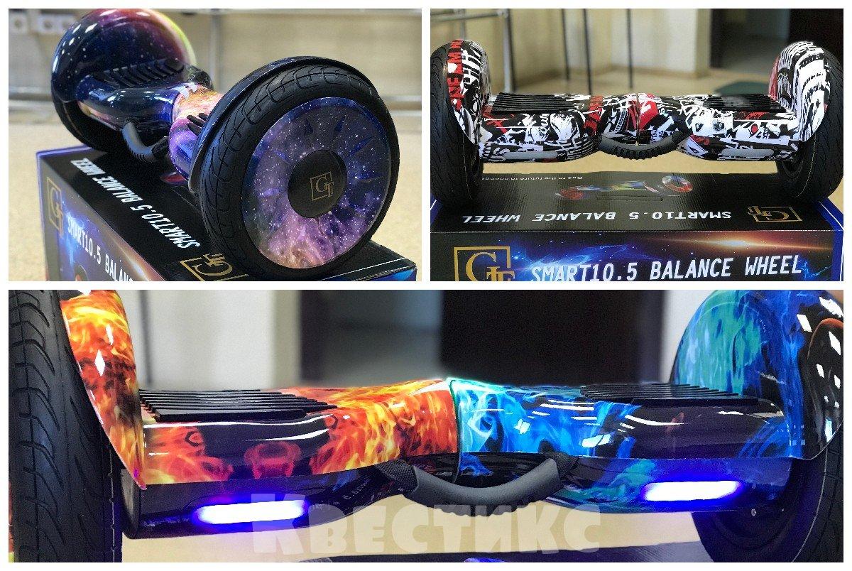 Гироскутер модель Smart Balance GT Exclusive Aqua для подарка