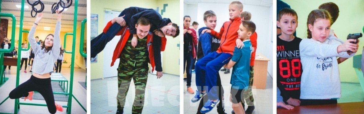 Военная эстафета-квест на детский день рождения