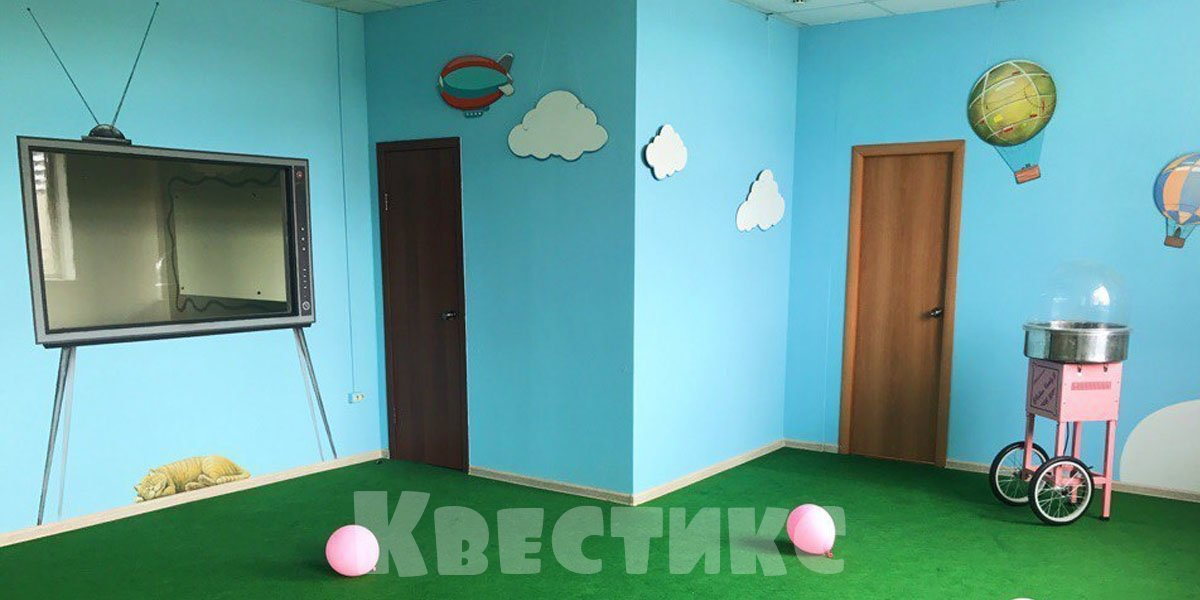 Аренда детской студии