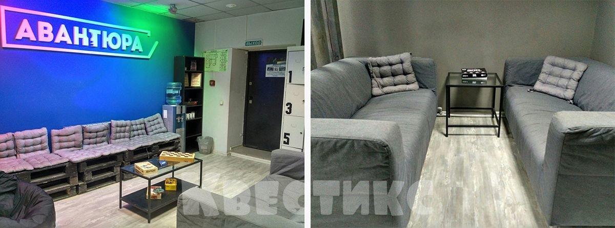 Клиентская зона в квестах на Большакова