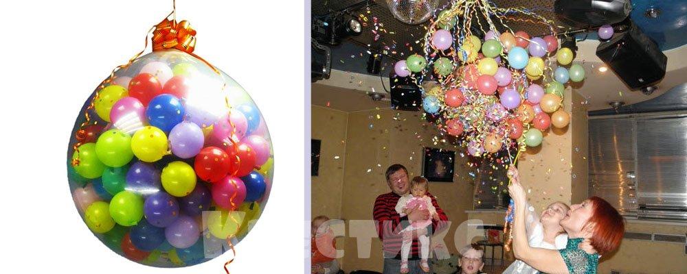 Шар-сюрприз для детского праздника