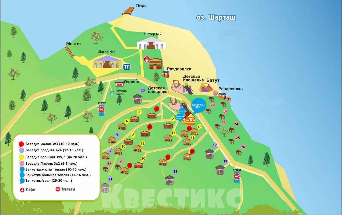Карта парка отдыха каменный пляж озера Шарташ