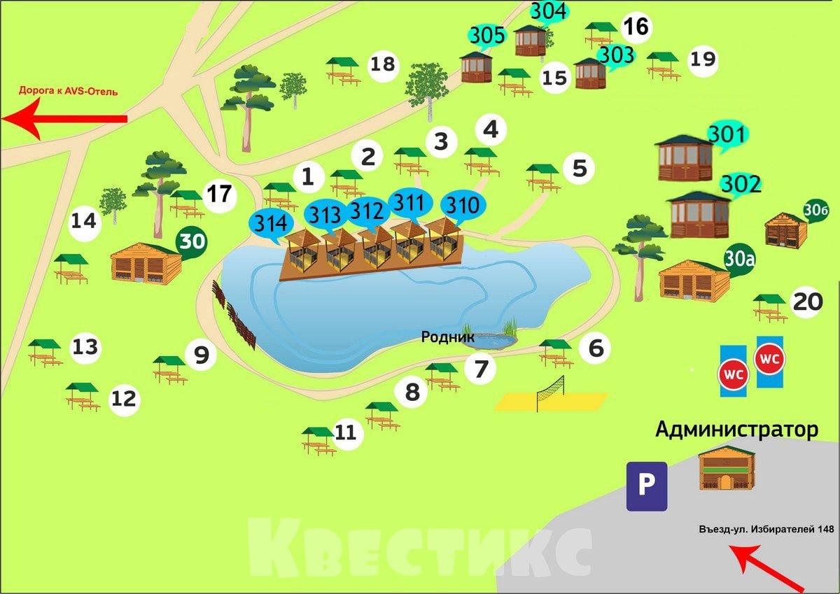 Парк Победа. Расположение беседок у озера