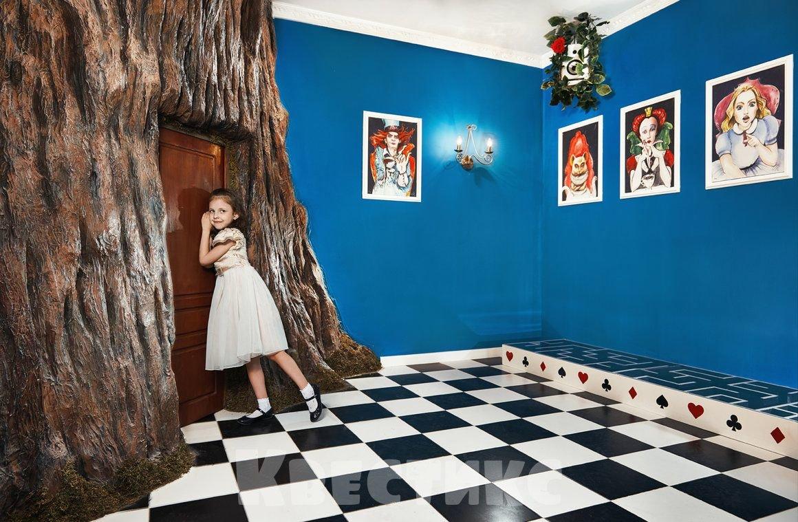 Сказочный квест про Алису