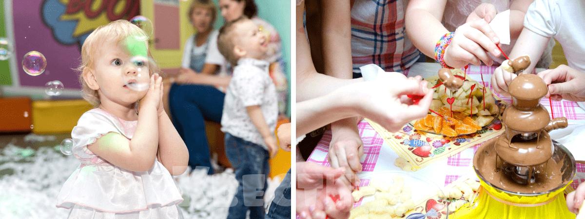 Дополнительные услуги на детский праздник