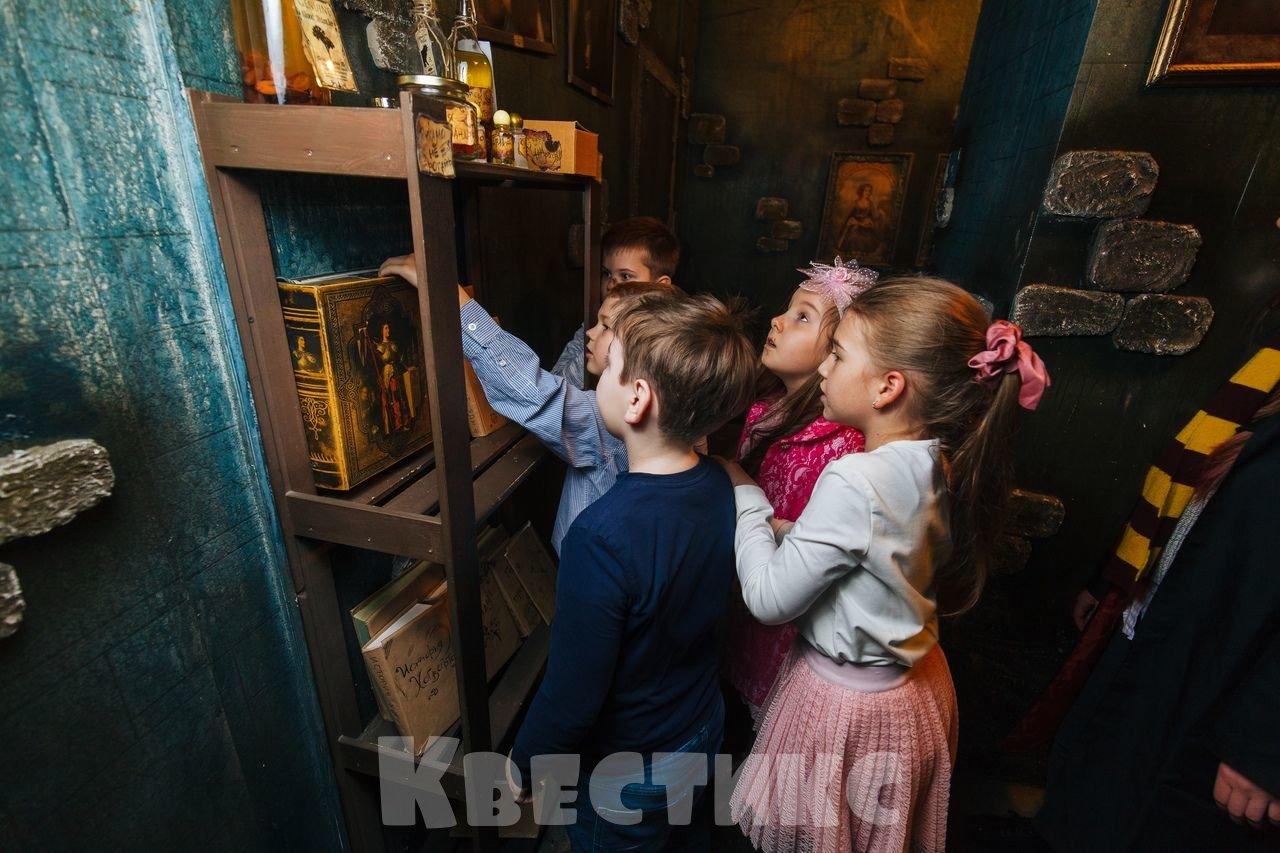 Детский квест Школа волшебства в Москве