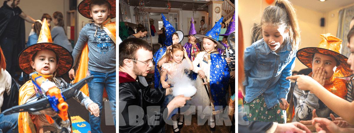 Выездной квест на детский праздник в Москве с волшебной тематикой