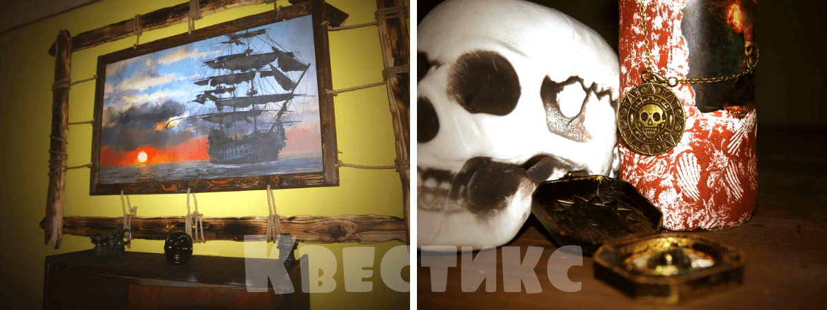Квест для детей в Нижнем Новгороде Пираты Карибского моря