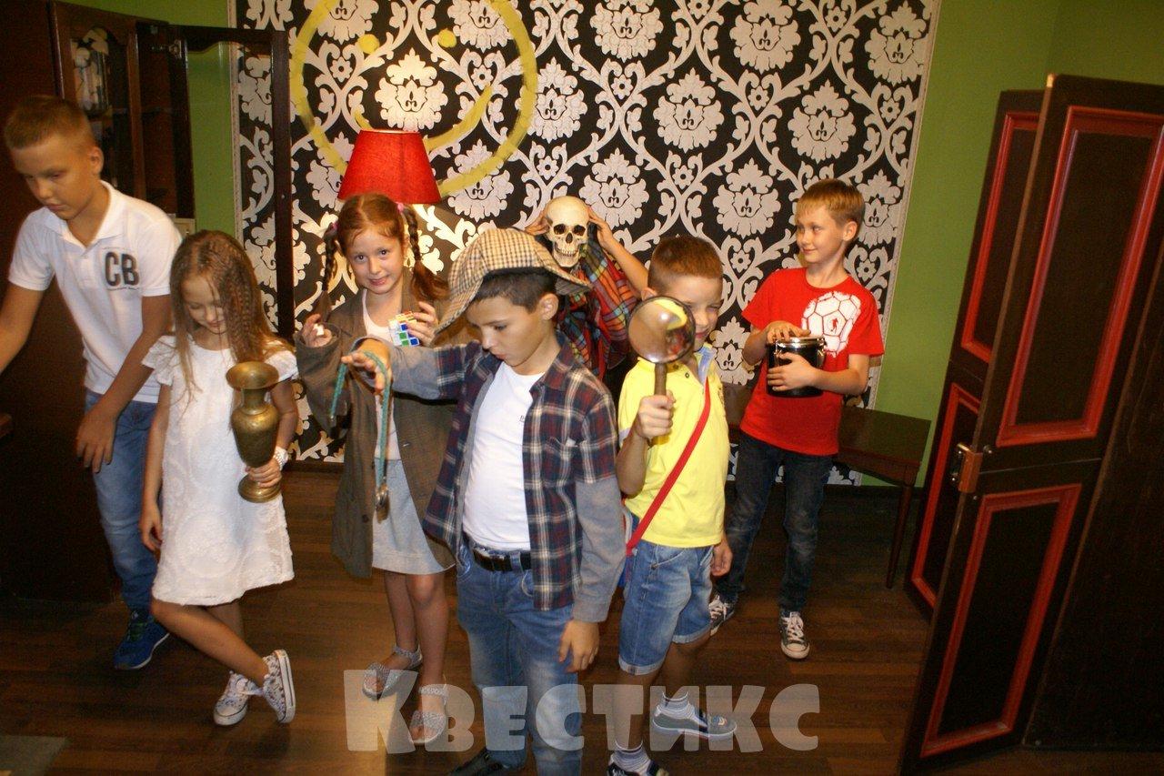 Квест для детей Шерлок Холмс в Ростове
