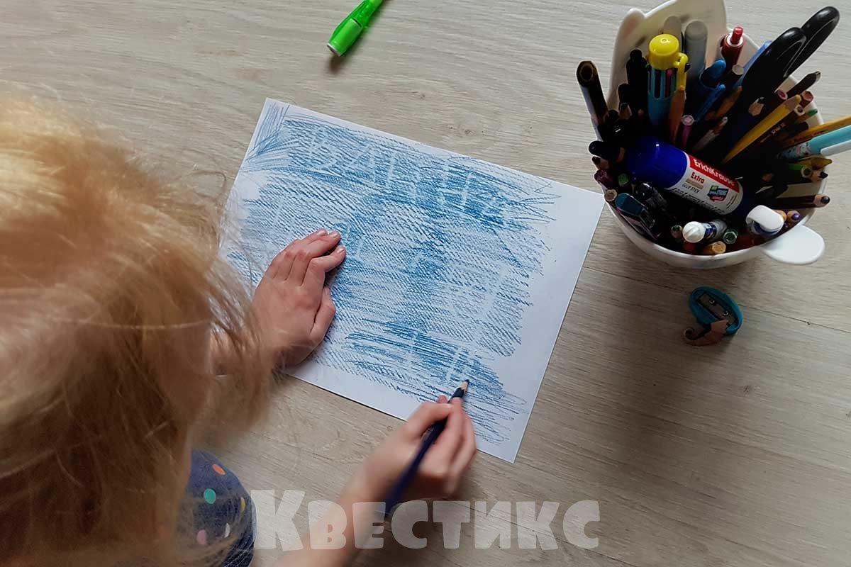 карта клада зарисованная карандашом