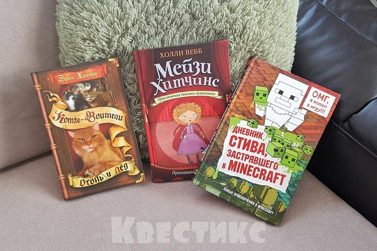 дневник стива мейзи хитченс коты-воители