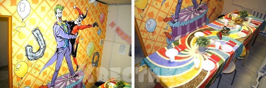 """Чайная комната на день рождения ребёнка в квесте """"Побег из тюрьмы"""""""