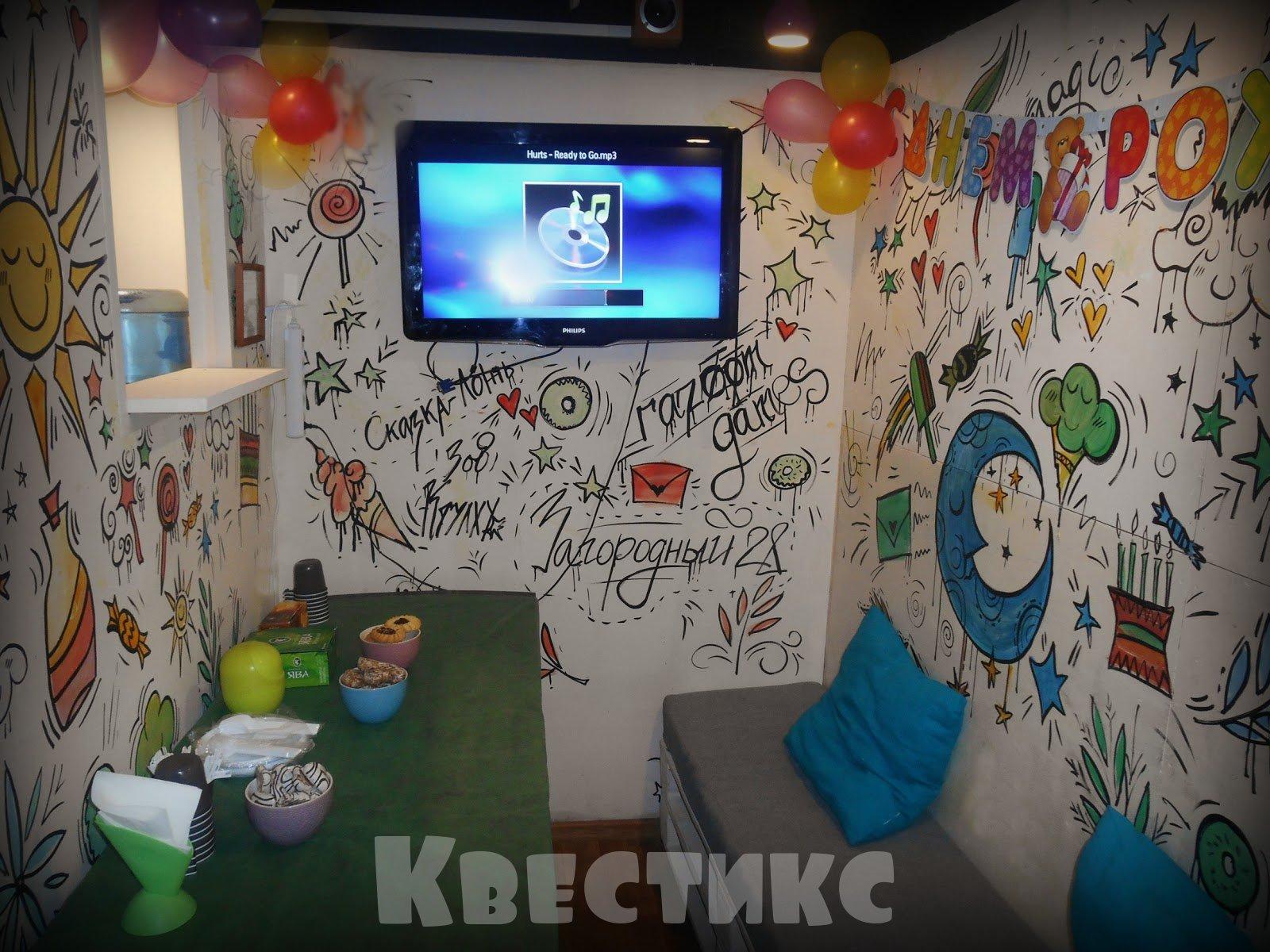 Чайная комната в детском квесте