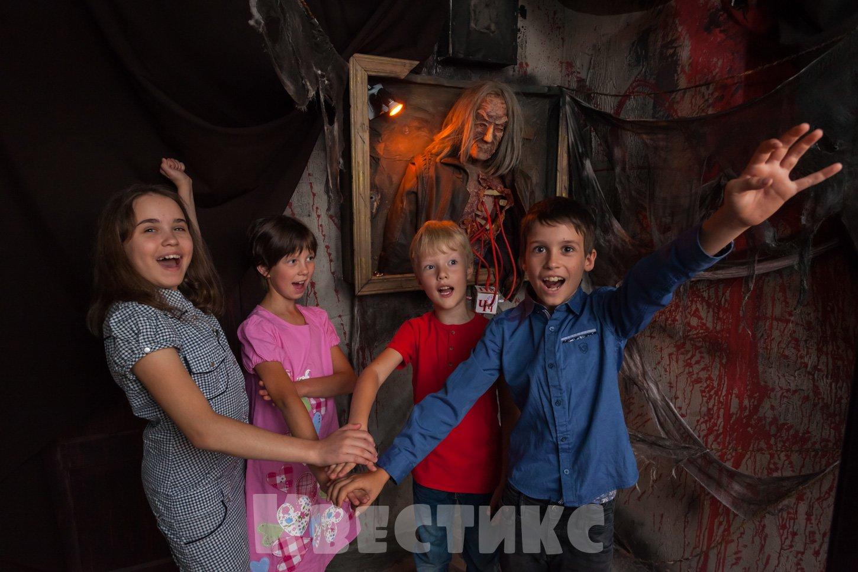 Трансильвания Kids