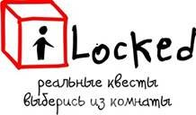 Квесты компании iLocked