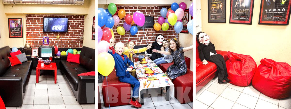 Комната для празднования детского дня рождения в Санкт-Петербурге