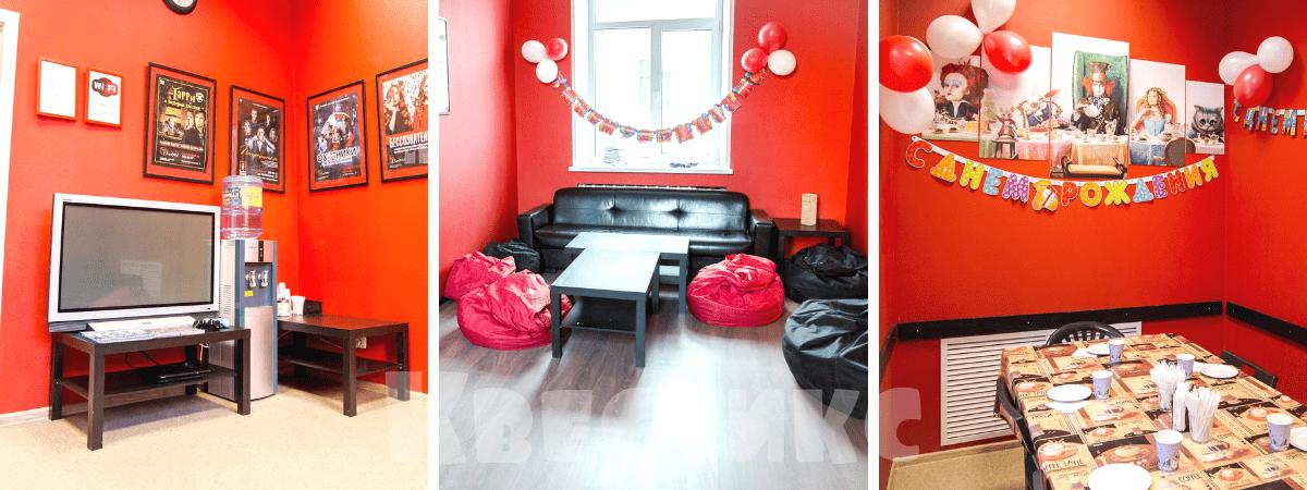 Лаунж-зона в квест-клубе для празднования дня рождения в Санкт-Петербурге