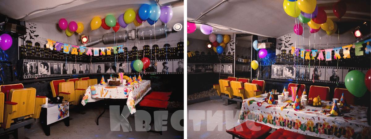 Чайная комната в квест центре для празднования дня рождения ребёнка в Санкт-Петербурге