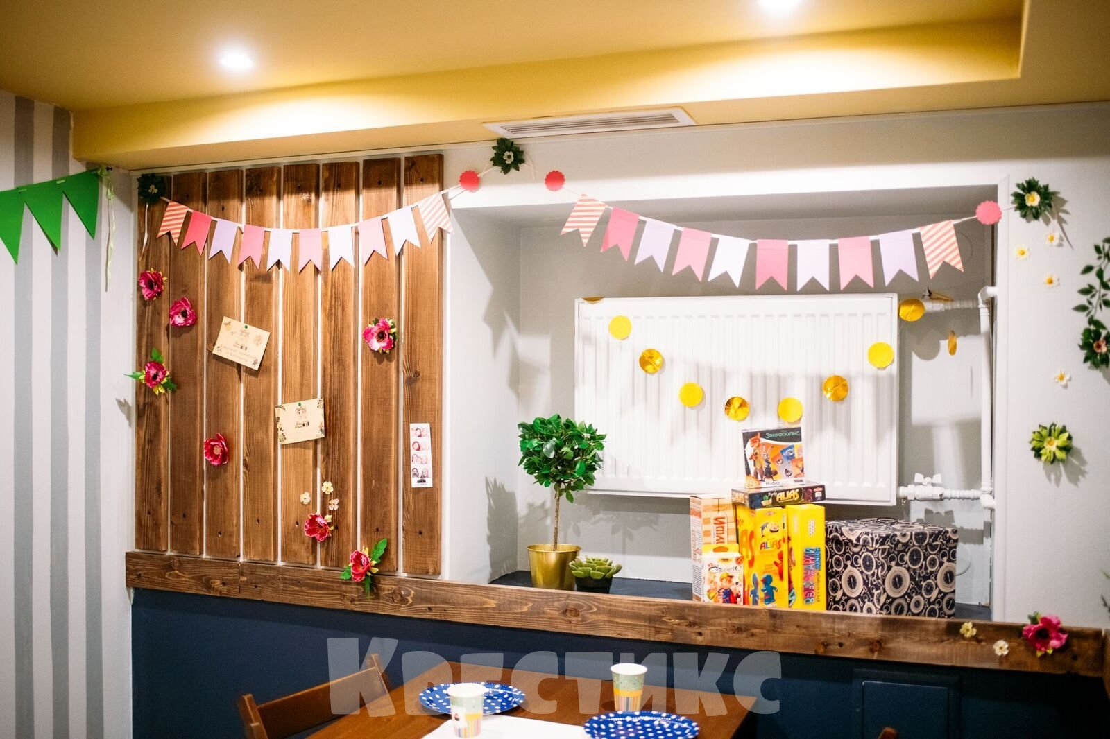 Небольшая комната для празднования детского дня рождения
