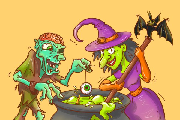 Квест на Хэллоуин