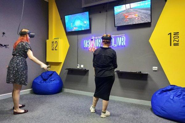 Игры и квесты виртуальной реальности