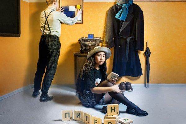 Шерлок: школа детективов KIDS