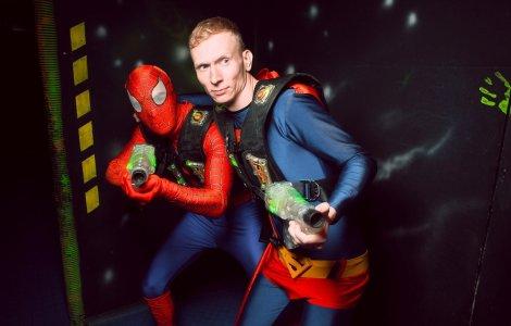 Супергеройский квест