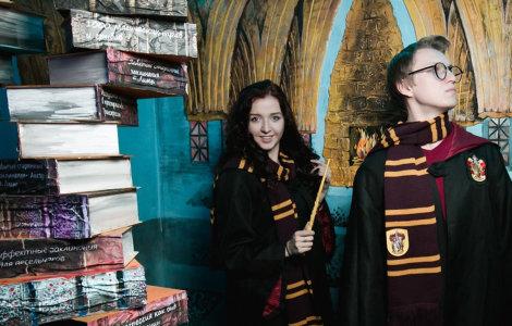 Гарри Поттер: Отряд Дамблдора
