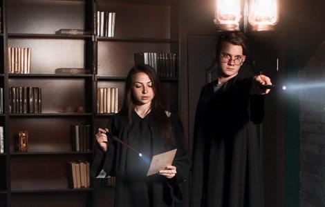 Гарри Поттер: Подземелье Слизерина