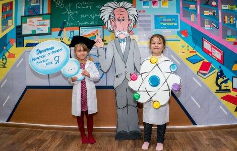 Научное шоу для малышей